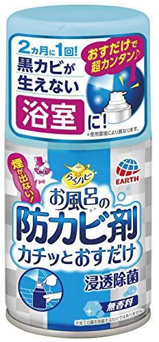 らくハピ お風呂の防カビ剤 カチッとおすだけ 無香料 [1個入り]