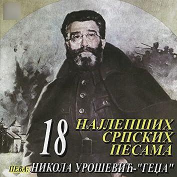 18 Najlepsih Srpskih Pesama