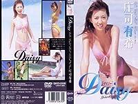 庄司有希 : Daisy [DVD]
