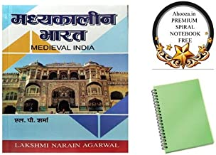 Madhyakalin Bharat ( Medieval India ) 1000 A D - 1761 A D Complete Book in Hindi By L P Sharma for All Competitive Exams W...