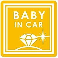 imoninn BABY in car ステッカー 【マグネットタイプ】 No.26 ダイアモンド (黄色)