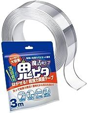 鬼ピタ 両面テープ 魔法のテープ 超強力 3m 壁紙 保管できる はがせる 魔法 日本ブランド 正規品 強力 両面 テープ 透明 ガラス タイル 布 ドラレコ(横幅3cm×厚み0.2cm×長さ3M)