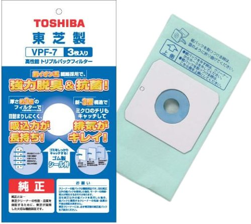 東芝 () () VPF-7 掃除機用 高性能トリプルパックフィルター3枚入り