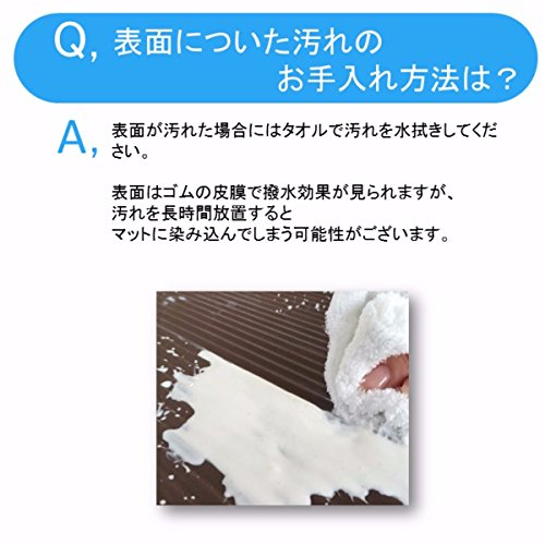 90cmx50cm洗濯いらずずれない抗菌ふく楽キッチンマットダークブラウン4573213473252