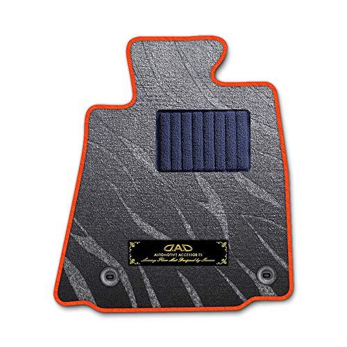 DAD ギャルソン D.A.D エグゼクティブ フロアマット HONDA (ホンダ) AVANCIER アヴァンシア 型式:TA1/2/3/4 1台分 GARSON プレステージデザイングレー/オーバーロック(ふちどり)カラー:オレンジ/刺繍:ゴールド/ヒ