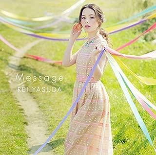 Message(初回生産限定盤)(DVD付)