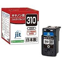 ジット JITインク BC-310残量表示非対応 JIT-C310BN 00282862 【まとめ買い3個セット】