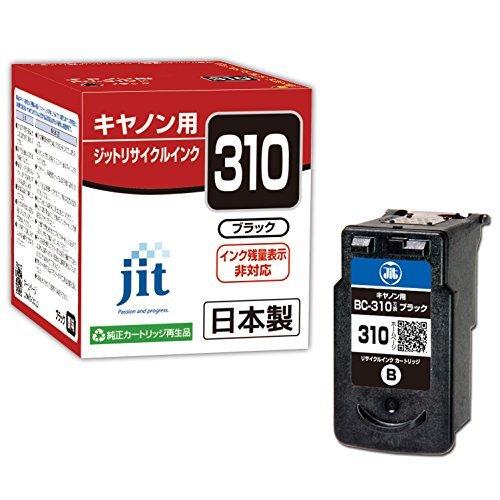 『ジット JITインク BC-310残量表示非対応 JIT-C310BN 00282862 【まとめ買い3個セット】』のトップ画像