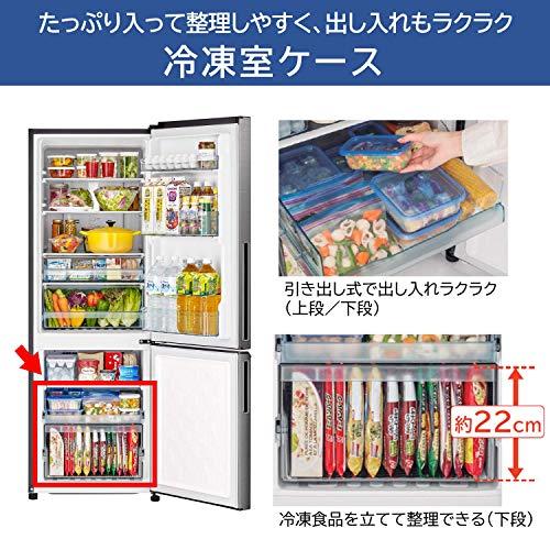日立冷蔵庫275L2ドア右開き幅56.0cmトリプルパワー脱臭搭載R-BF28NASブリリアントシルバー