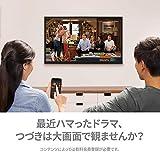 Google Chromecast 第三世代 2K対応 チャコール GA00439-JP