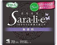 サラサーティSara・li・e 無香料 × 36個セット
