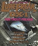 LURE FREAK DX-1 FOR TROUT FREAKS (ルアーフリークス増刊)