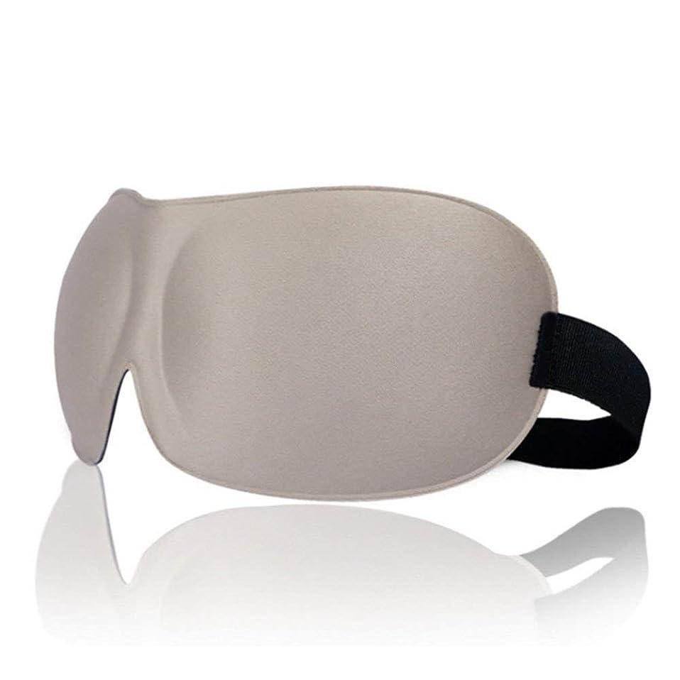 スクラップアンタゴニストなだめるNOTE 3Dアイマスク睡眠ソフトパッド入りシェードカバー残りリラックス目隠し実用旅行睡眠なしライト通気性H7JP