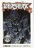 Berserk, Vol. 37 by Kentaro Miura (2013) Paperback - Dark Horse Manga
