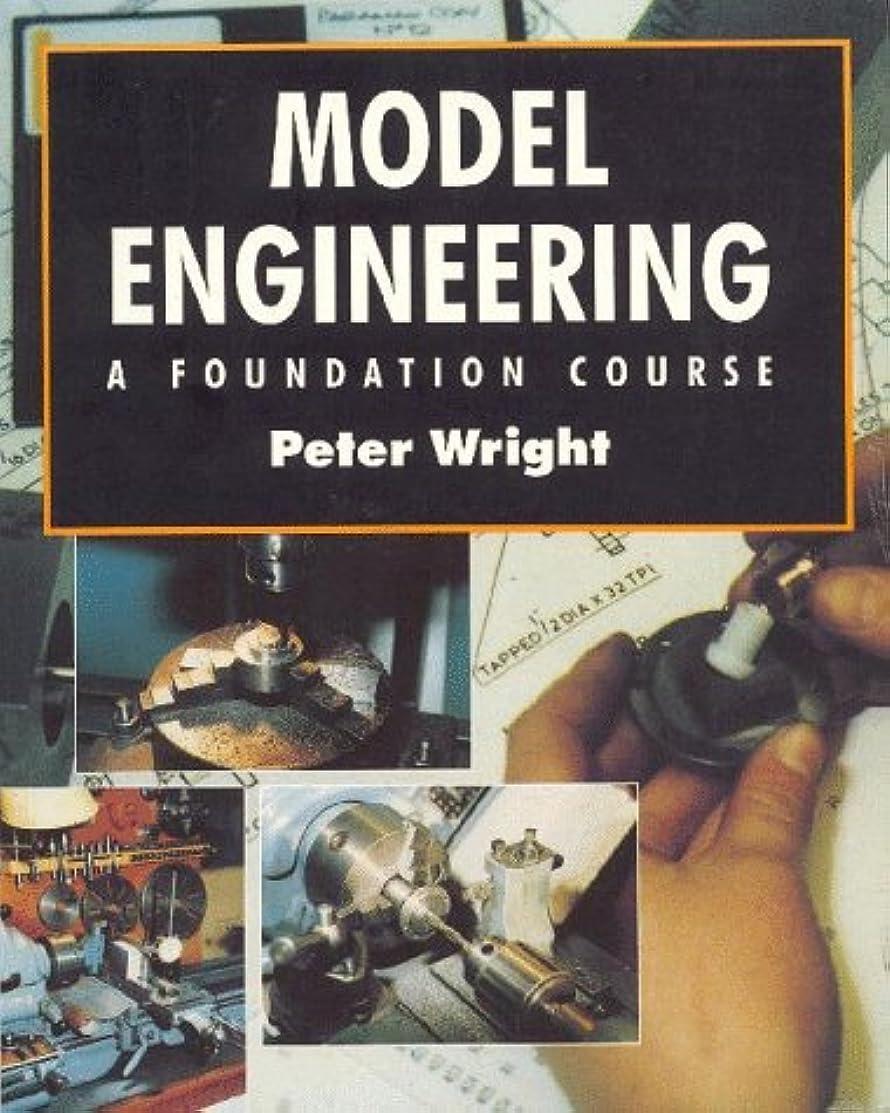 Model Engineering