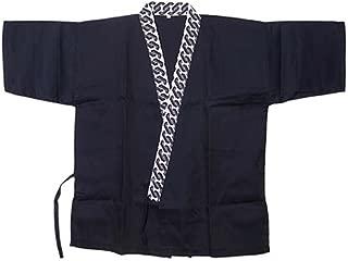 Japanese Restaurant Sushi Chef Coat Half Sleeve Work Uniforms Jacket for Unisex, E-03