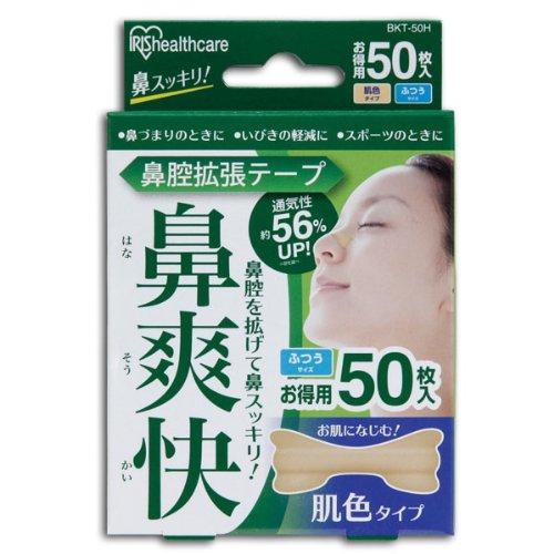 アイリスオーヤマ 鼻腔拡張テープ 50枚入り 肌色 BKT-50H