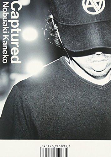 Captured [DVD]