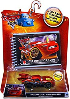 Disney Pixar's Cars The Movie - Cars Collection Guide with Die-Cast Car