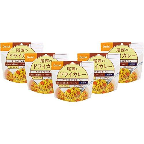 尾西食品 アルファ米 ドライカレー 1食分 SE 100g