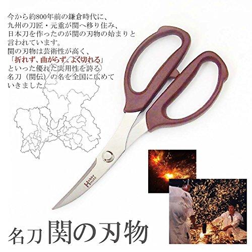 ニッケン刃物『ホビーメイト革切りはさみ(LC-180)』
