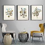 CNHNWJ Moderne Allah Islamische wandbilder Leinwandbild