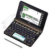 カシオ 電子辞書 エクスワード 医学プロフェッショナルモデル XD-N5900MED