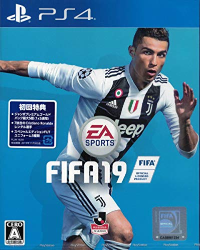 PS4 FIFA 19 【予約特典】•ジャンボプレミアムゴールドパック最大5個 •7試合FUTレンタルアイテムのCristiano Ronaldo •FIFAサウンドトラックアーティストがデザインしたスペシャルエディションのFUTユニフォーム 同梱