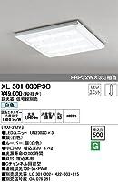 XL501030P3C オーデリック LEDベースライト(LED光源ユニット別梱)(調光器・信号線別売)