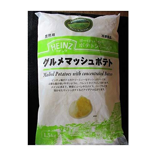 ハインツ グルメマッシュポテト 1.5kg【冷凍】