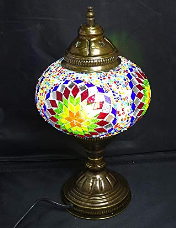 Türkische Lampe Kenta Handwerk 18 cm x 32 cm Durchmesser - Glas und Metall