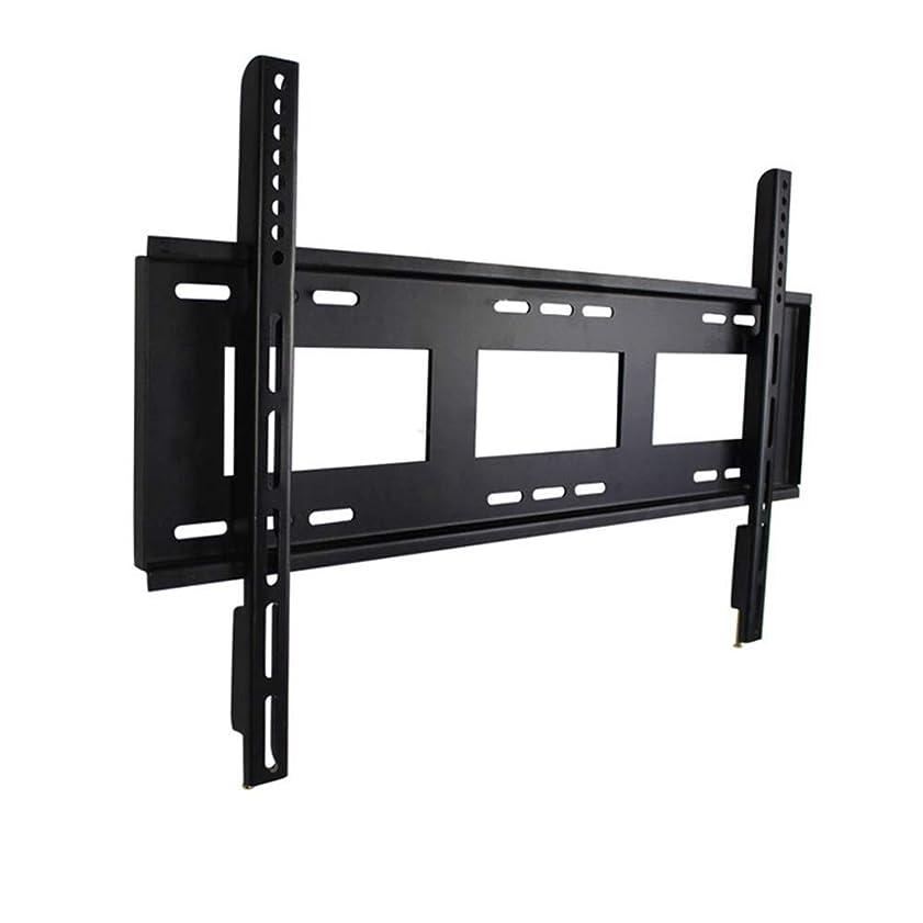完璧な想像力豊かな役員テレビ壁掛け テレビマウントテレビウォールマウントブラケットのための最も39から75インチのLEDテレビウォールマウントブラケット (Color : Black, Size : 39-75 inches)
