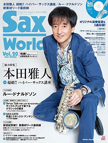 サックス・ワールド Vol.20(CD付) (シンコー・ミュージックMOOK)