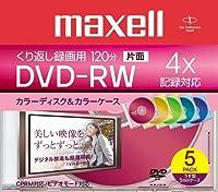 maxell 録画用DVD-RW 120分 4倍速 5色カラーミックス 5枚入り DRW120MIXB.S1P5S.A