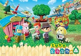 Ensky 108 Large Piece Anabolic Animal Crossing 1 (26 Cm X 38 Cm) (japan import)