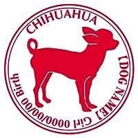 チワワ スムース横向き ステッカー Cパターン グッズ 名前 シール デカール 犬 いぬ イヌ シルエット (プレシャスブルー)