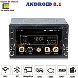 Android 9.0 GPS DVD USB SD WI-FI Bluetooth Mirrorlink Autoradio 2 DIN Navi Nissan Qashqai, Nissan Juke, Nissan X-Trail, Nissan Tiida