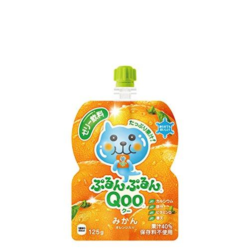 コカコーラ ミニッツメイド ぷるんぷるんQoo(クー) みかん 125gパウチ×30本入×(2ケース)