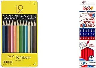 トンボ鉛筆 色鉛筆 NQ 12色 CB-NQ12C &  赤青鉛筆 ippo! 丸つけ用 1ダース CV-KIVP