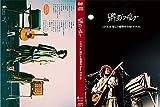 LIVE at 新しい夜明け Tour FINAL(LIVE DVD + LIVE CD)[DVD]