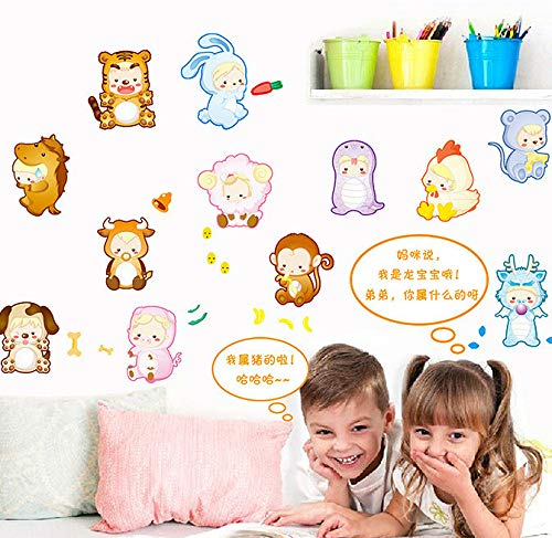 WLYUE DIY Wall Stickers Decal,Sticker Aufkleber Kindergarten Badezimmer Tierkreis Cartoon Wandaufkleber selbstklebende Notebook Aufkleber kostenlose Tasse Aufkleber 9x10cmx12pcs
