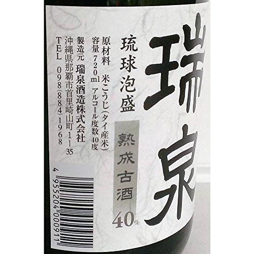 瑞泉熟成古酒黒麹全麹仕込み泡盛40度720ml