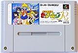 Bishoujo Senshi Sailor Moon R, Super Famicom (Super NES Japanese Import)