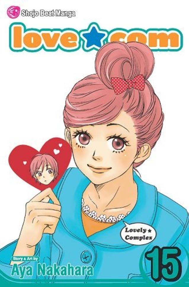 構想するトチの実の木割るLove★Com, Vol. 15 (English Edition)
