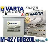 <br>VARTA Silver M-42/60B20L バルタ シルバー 国産車用<br>【代引手数料無料】