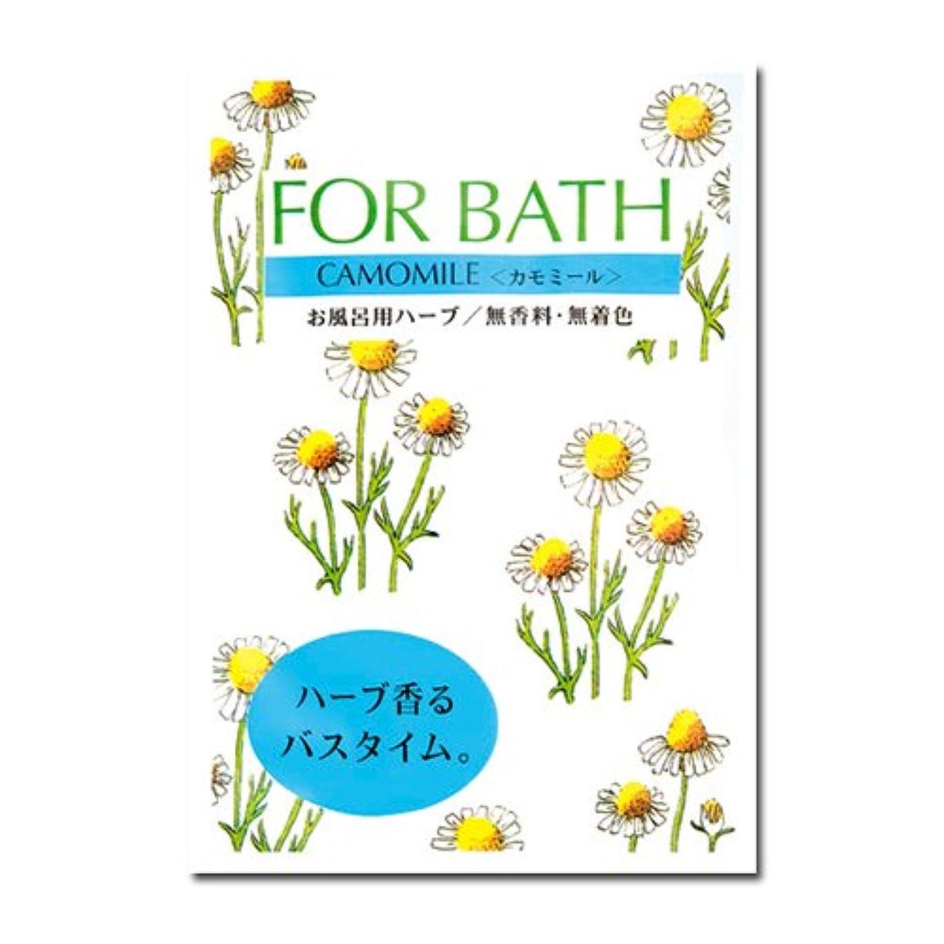 昼寝水メナジェリーフォアバス カモミールx30袋[フォアバス/入浴剤/ハーブ]