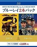 2ガンズ/グローリー[Blu-ray/ブルーレイ]