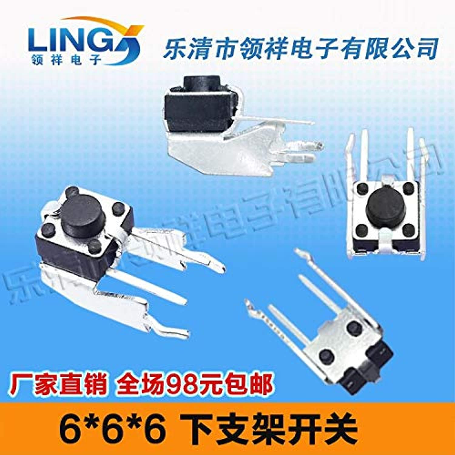 Horizontal Lower Bracket 6  6  6mm Long Legs Touch Switch with Stand Side by greenical Jog Button 6X6