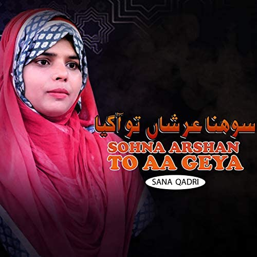 Sana Qadri
