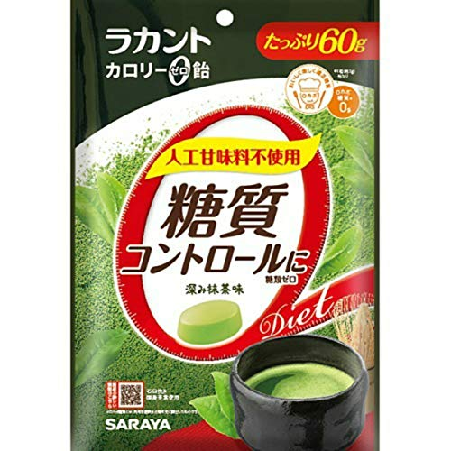 【サラヤ】 ラカントカロリーゼロ飴 60g 深み抹茶